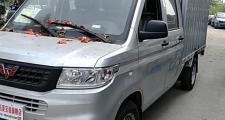 五菱荣光新卡,这车落地带深圳牌送保险,雷达倒车,行车记录仪,100万第三责任险,共66850.贵