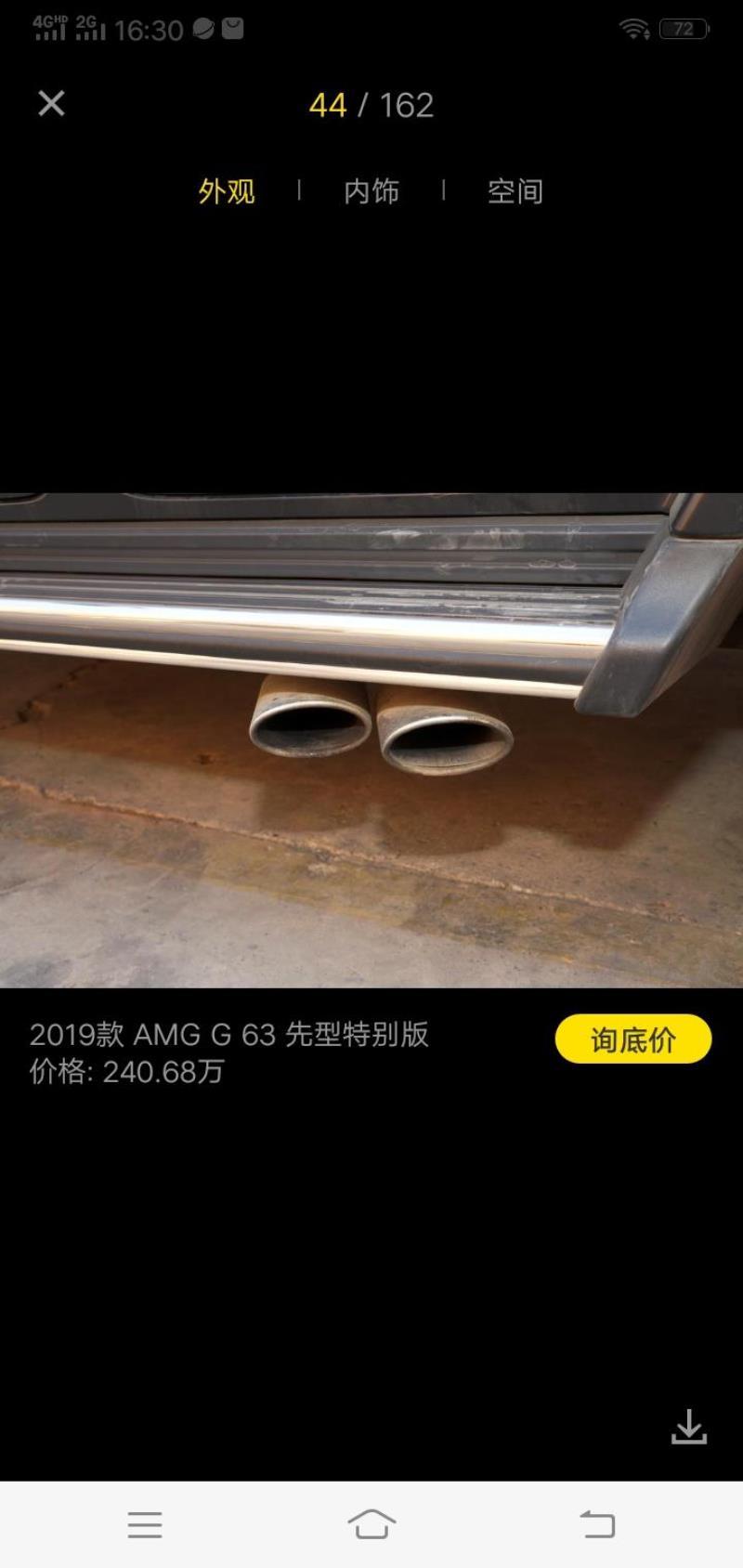 奔驰g级amg,奔驰G63的排气管怎么设计在侧面,不怕后排上下车的人被烫了