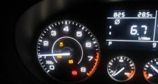 宝沃bx5,他这个灯亮了,重新开一次车又没有了,跟什么事