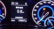 北汽昌河q7,老师屏幕上显示变速箱故障是什么情况