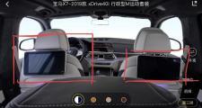 宝马x7,这显示屏是买车后加的,还是买车时就已经有的
