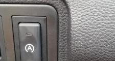长安欧尚cx70,在方向盘坐下角,调反光镜的位置那个A是干啥用的
