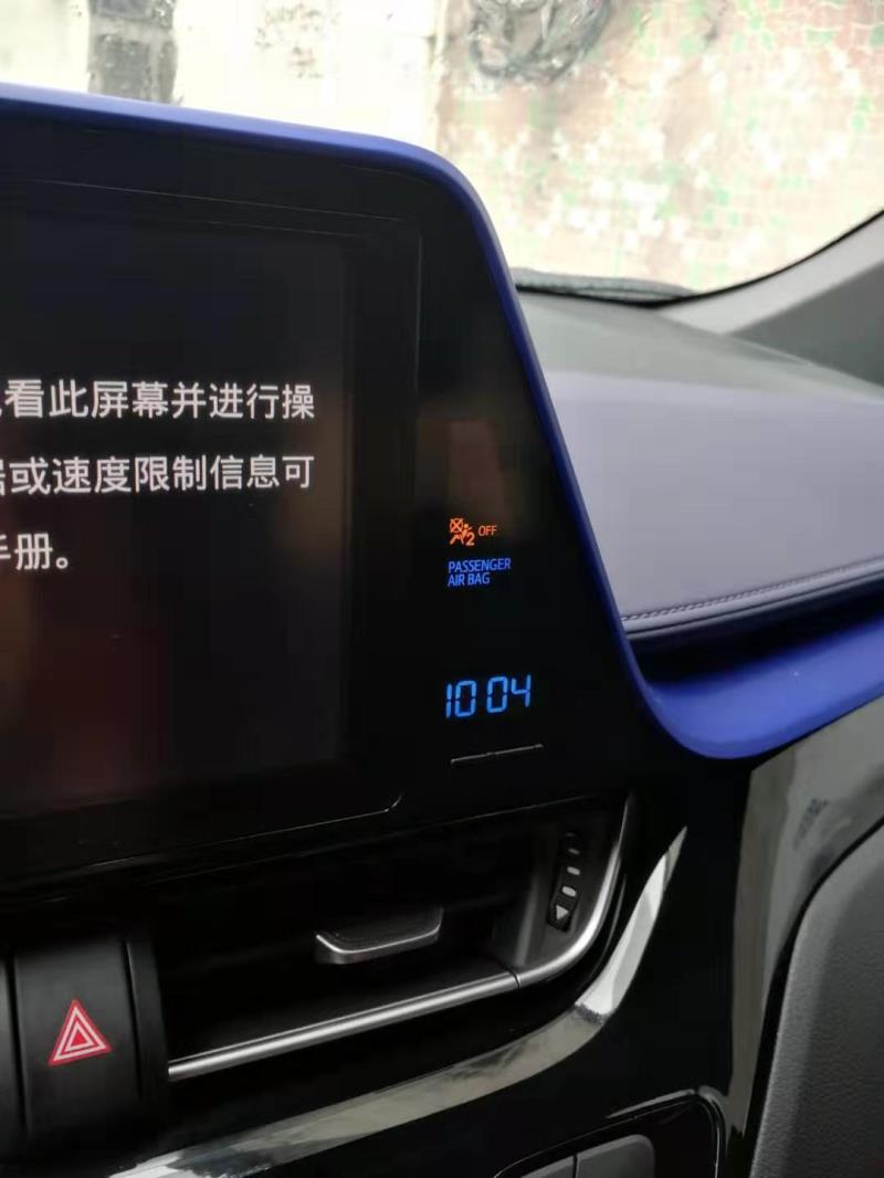 丰田c-hr,向一个关于安全气囊的问题:导航屏右侧,显示PassengerAirBag,图标OFF(详细见图片),两个气囊,使用状态:驾驶位坐人,副驾驶未坐人,后排未坐人,问题是:这里提示的安全气囊关闭是指副驾驶的安全气囊,图标是乘2,即两个气囊,若果指副驾驶安全气囊激活,主驾驶岂不是也没有激活,还是后排的两个安全气囊未激活?安全气囊到底是怎么状态?了解的科普