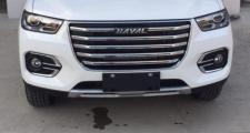 哈弗h2s,为什么我的佛H2S致尚版带天幕的车标不是蓝标还有红标而是黑标?