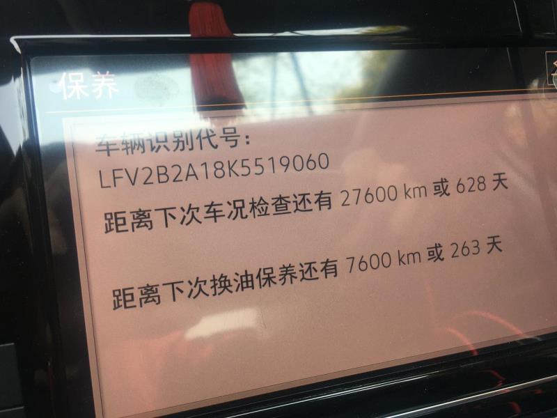 t-roc探歌,车还没首保跑了2000多公里.保养信息提示这样..买到的不是新车吗