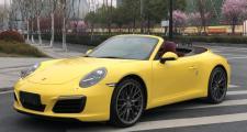 保时捷911,991.2顶棚换一个多少钱啊这个颜色好丑