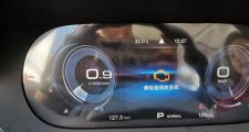 传祺gs4,新车GS4提示检查排放系统是什么意思