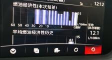 阿特兹,首保以后,从8.5的油耗直接跳到12.1