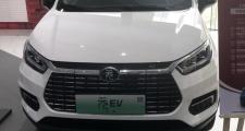 准备买辆元EV535,销售说都是四月份的,挑一辆,怎么挑这种新能源的车呢