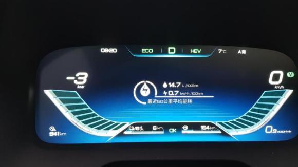唐dm,刚提车不到1000公里,没充过点,我这个油耗是不是也太夸张了,是我开的不对还是啥,低电量的时候,发动机声音也有点大,咋回事
